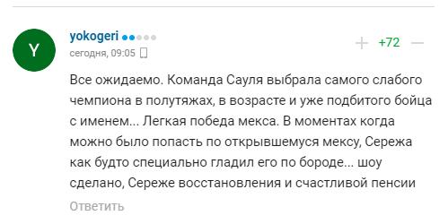 У Росії висміяли Ковальова за бій з Альваресом