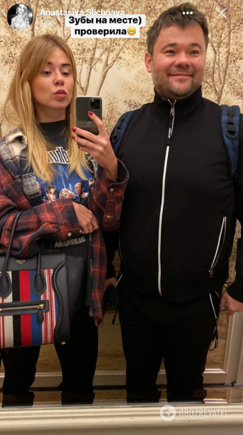Анастасия Сличная и Андрей Богдан