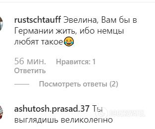 50-річна російська зірка приголомшила фанатів