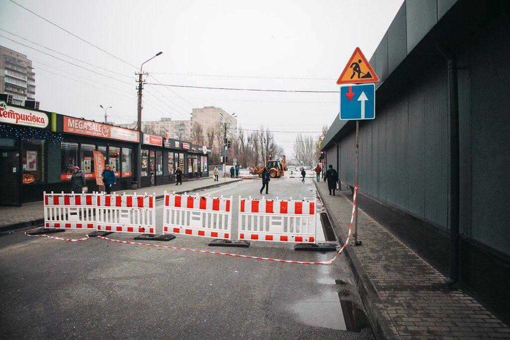 Ділянка у напрямку до вулиці Байкальської перекрита