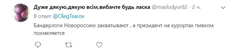 """""""Пивком похмеляется"""": свежие фото Царева в Крыму"""