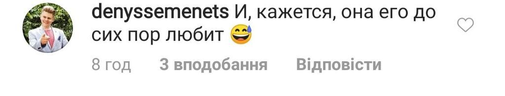 """""""Це було фантастично!"""" Могилевська і Яма захопили мережу виступом на """"Танцях з зірками"""""""