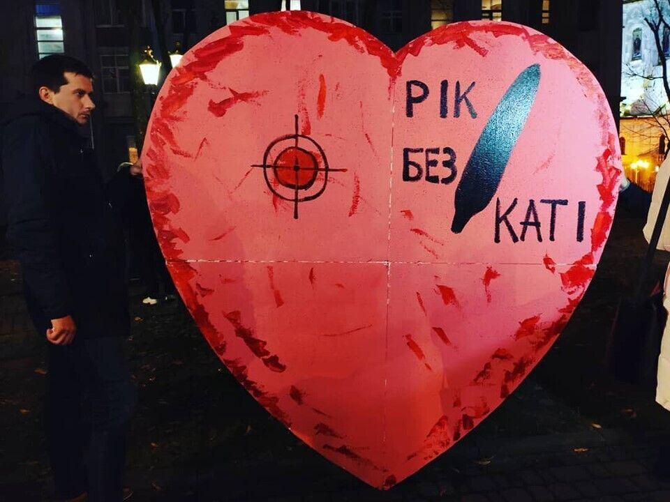 В Харькове протест из-за убийства Гандзюк