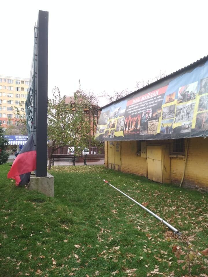 Росіянин зірвав прапор УПА