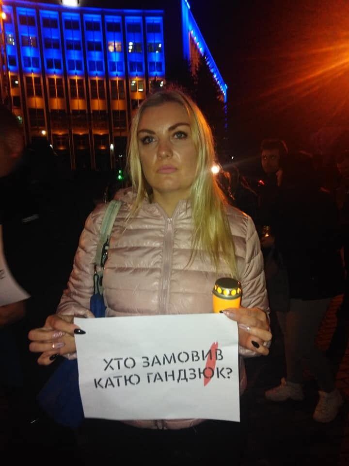 """В Тернополе прошла акция """"Год без Кати"""""""