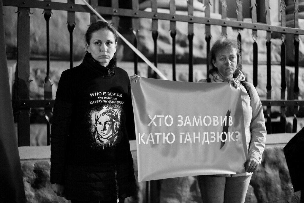 """В Киеве провели акцию """"Год без Кати"""""""