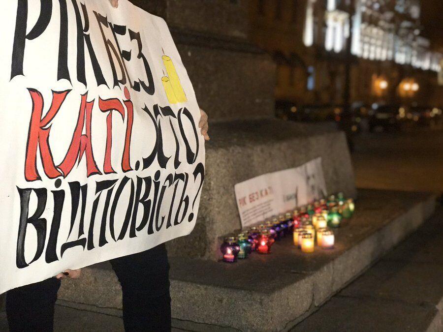 В Одессе протест из-за убийства Гандзюк