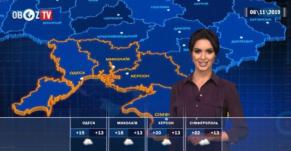 До +21 ºC и дожди: прогноз погоды на 6 ноября от ObozTV