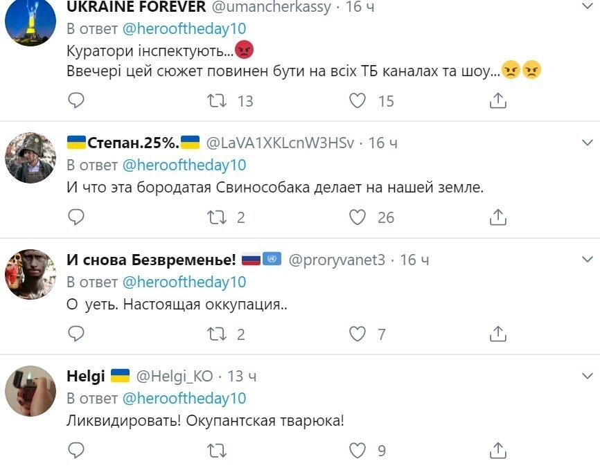 Українці почали бити на сполох через окупацію Золотого РФ