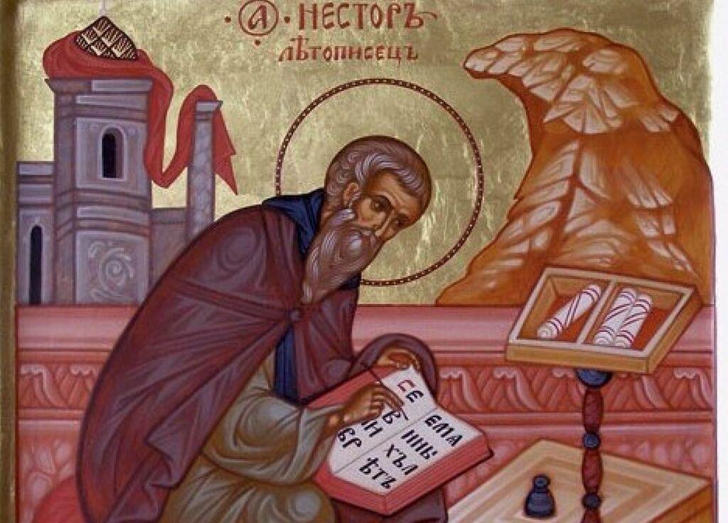 Праздник посвящен памяти украинского летописца Преподобного Нестора