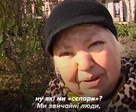 """""""Мы – сепары!"""" Донетчане ответили Зеленскому по """"трем шагам"""" к миру"""