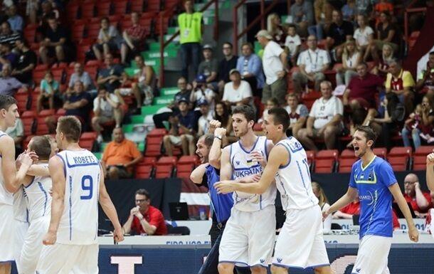 Молодіжна збірна України з баскетболу