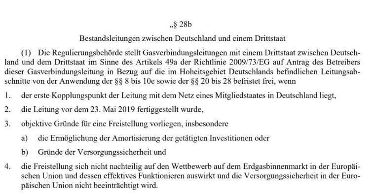 """Немецкие коалиционные партии ХДС/ХСС и СДПГ разработали новый закон, который должен защитить газопровод """"Северный поток-2"""""""