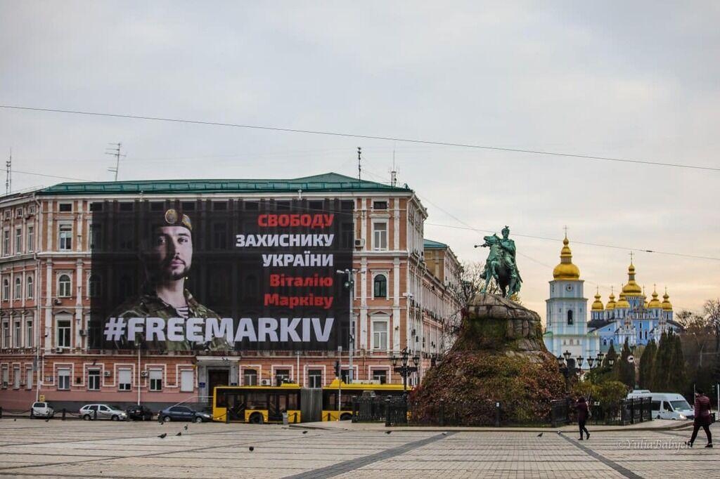 Геращенко призвал украинских журналистов поддержать Маркива