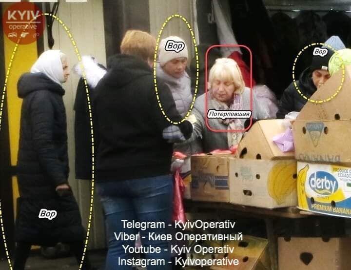 Грабують під гіпнозом: у Києві з'явилася нова схема обману