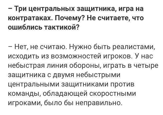 """""""Не через політику"""": журналіст сказав правду про Ракицького у збірній"""