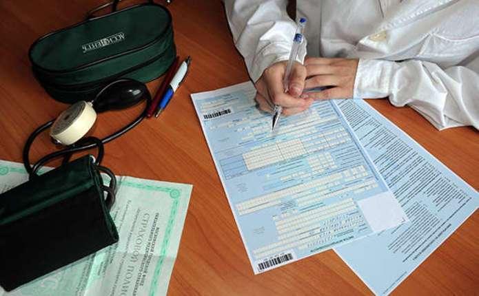 Частные клиники не имеют права отказывать пациентам в выдаче больничных листов