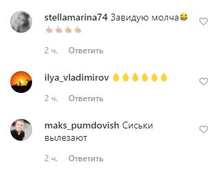 Российская певица засветила пышную грудь