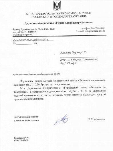 """Реалии украинской оборонки: """"борьба с коррупцией"""" затмевает борьбу с агрессором"""