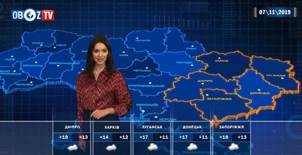 Україну накриє дощами: прогноз на 7 листопада від ObozTV