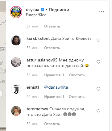 "Усик озадачил Instagram фото с ""Кварталом 95"""