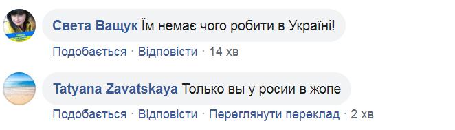 Пропаганда в ДНР