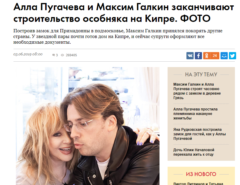 Малахов розповів, як на нього кричала Пугачова