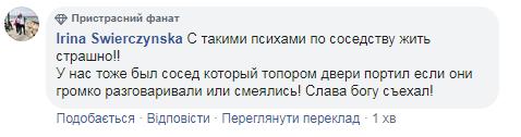 Как киевляне отреагировали на кровавую стрельбу из-за долгов за коммуналку