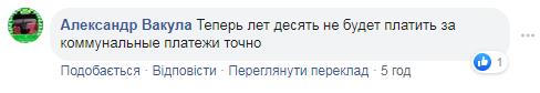 Комментарии пользователей в сети