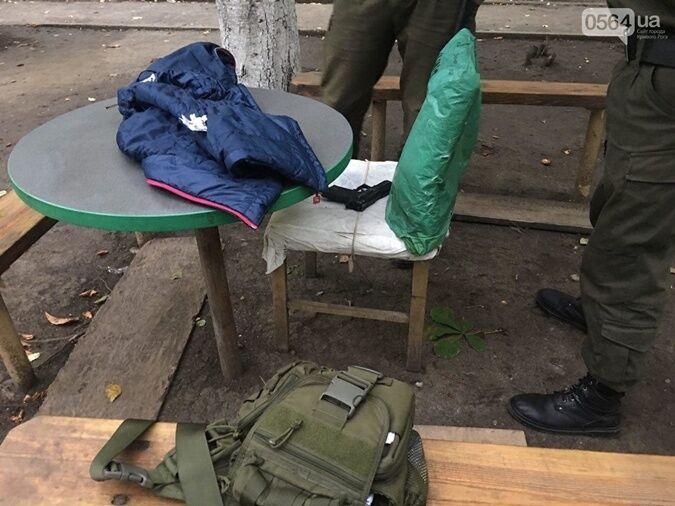Конфликт произошел во дворе дома в Кривом Роге