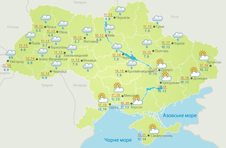 """""""Бабье лето"""" отменяется: синоптики резко изменили прогноз по Украине"""
