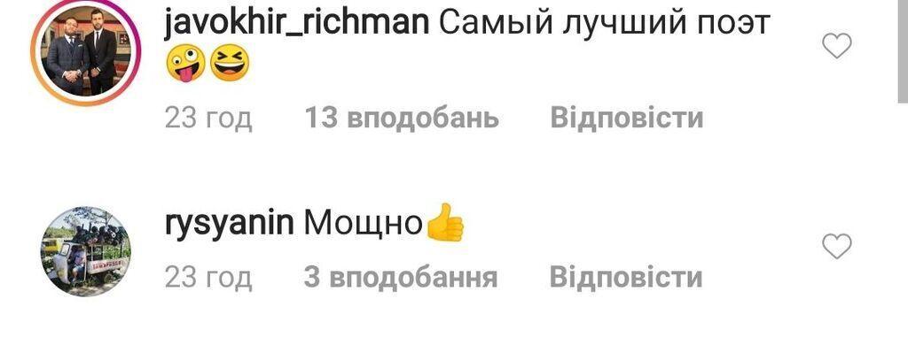 """""""Может всем раздать п*зды!"""" Шнуров жестко высмеял Путина"""