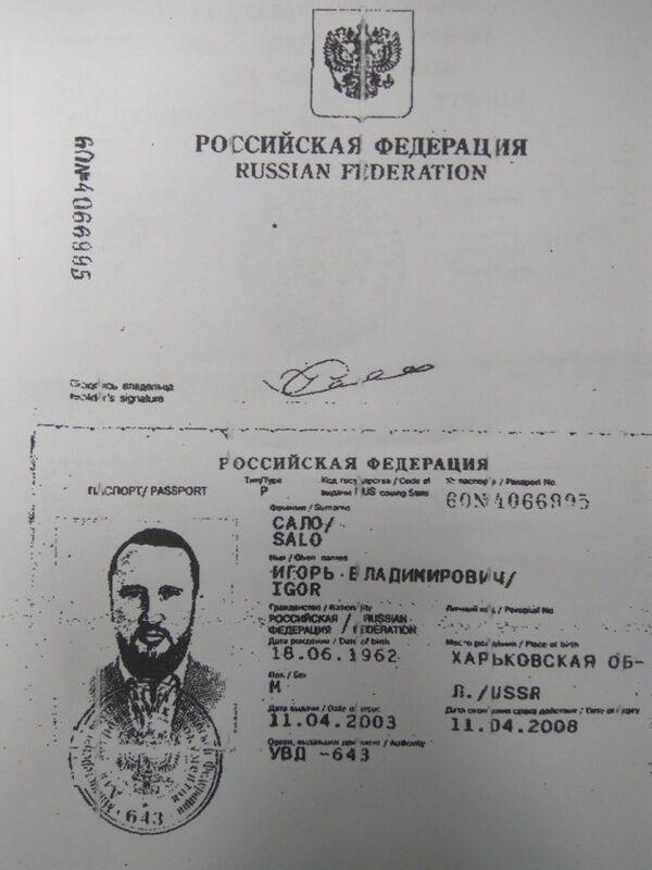 Копия паспорта РФ Игоря Сало