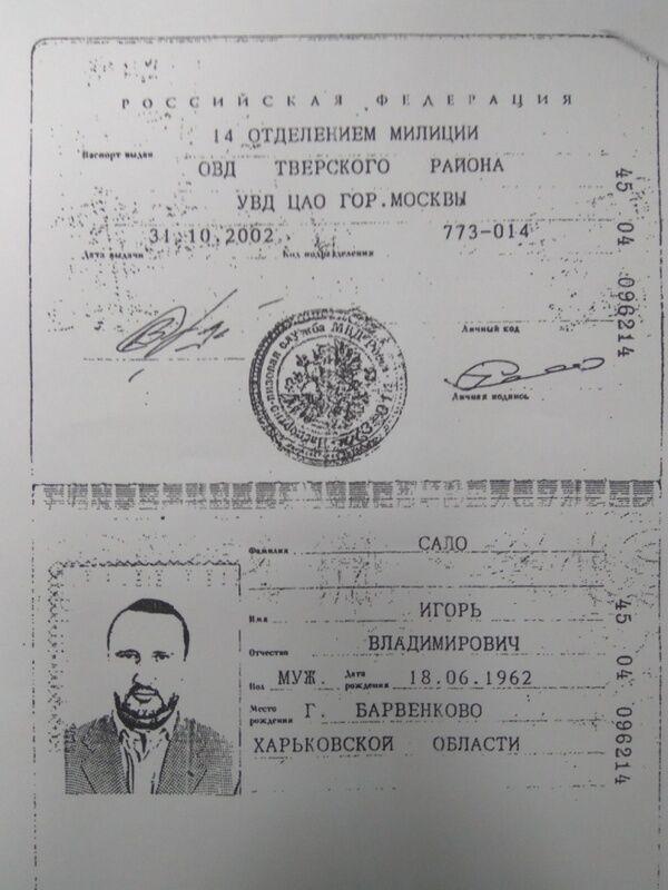 Что известно об Игоре Сало, на которого совершили покушение в Киеве