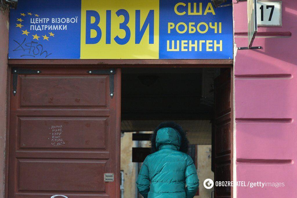Украинцы будут устраиваться на работу по-новому: в Раде приготовили сюрприз для заробитчан