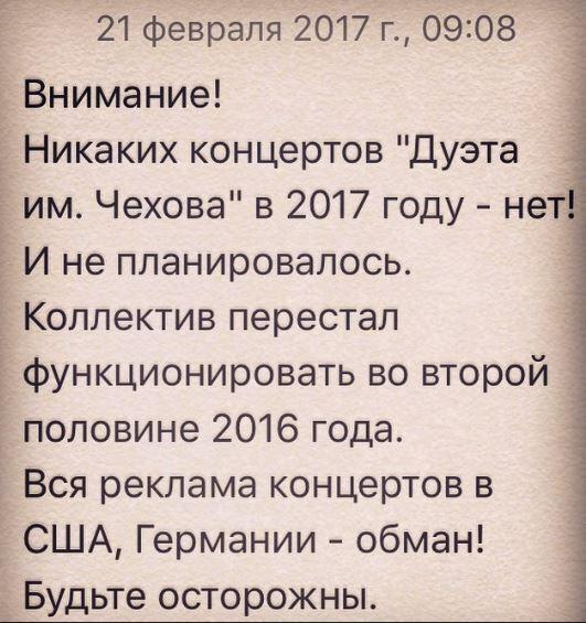 Чому Молочний із Сomedy виїхав з України