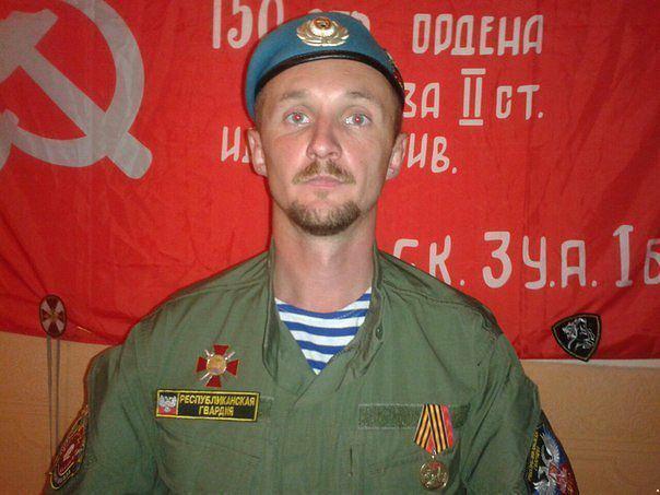 Евгений Блихор