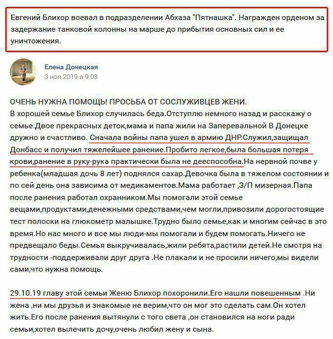 """Победа за нами!"" ВСУ показали убитого террориста на Донбассе"