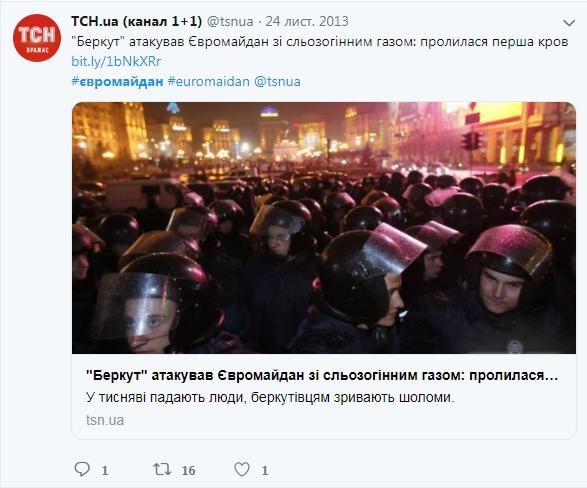 При первом же штурме Евромайдана использовался слезоточивый газ