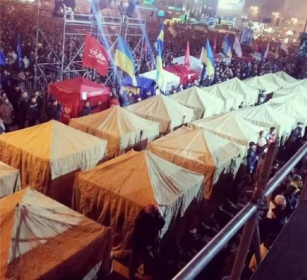 Палаточный городок на Майдане