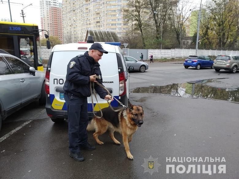 В Киеве напали на члена аттестационной комиссии ГПУ