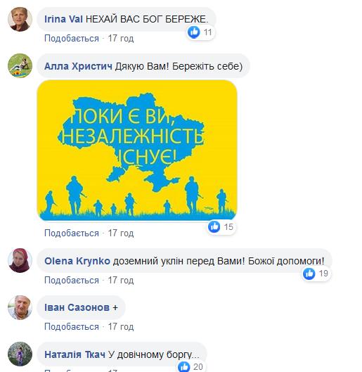 """""""Выкопайте себе яму и живите в ней!"""" Крик души воина поразил украинцев"""