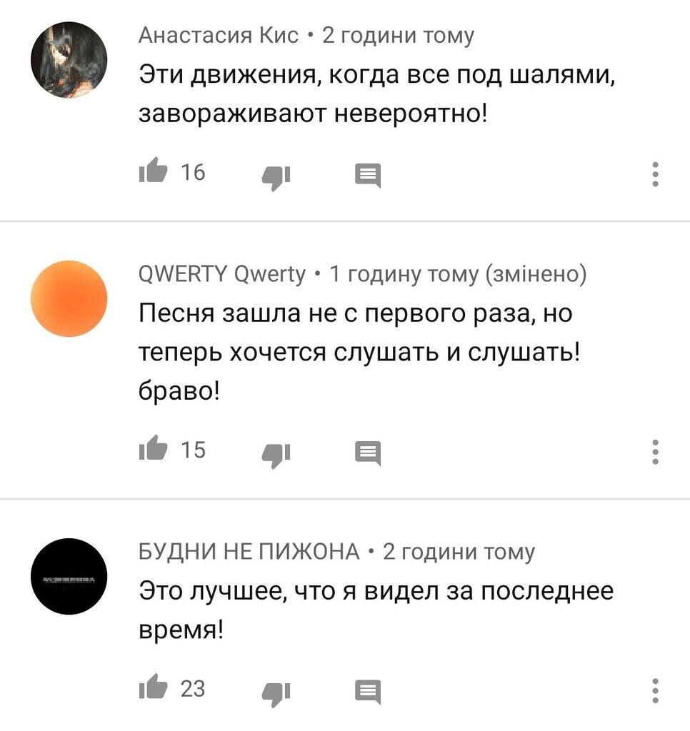 MARUV взбудоражила сеть новым клипом