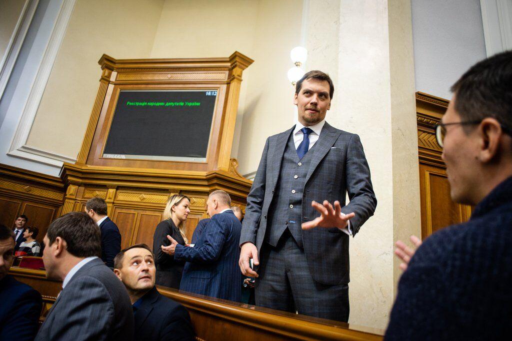 Премьер-министр Алексей Гончарук в Раде