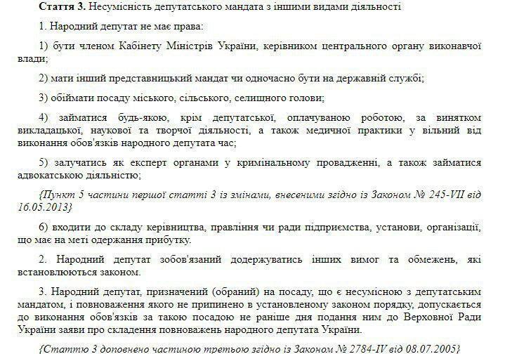 Фукс и компания: как российские олигархи захватывают Украину