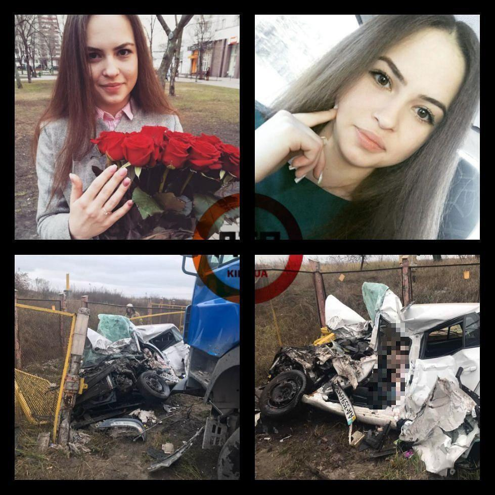 У ДТП в Києві загинула 21-річна Ольга