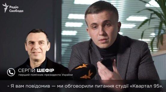 Помощника Зеленского подловили на тайной встрече с Коломойским. Видео