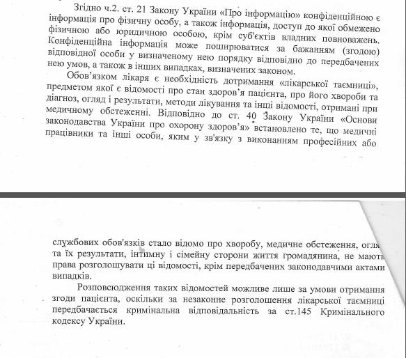 """""""Снимите розовые очки!"""" Украинец две недели лежит в коме из-за халатности врачей"""