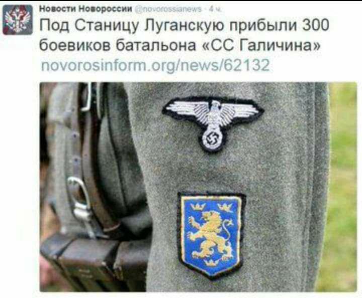 «Прибыли 300 боевиков СС!» В «ЛНР» перепугались из-за «наступления» Украины