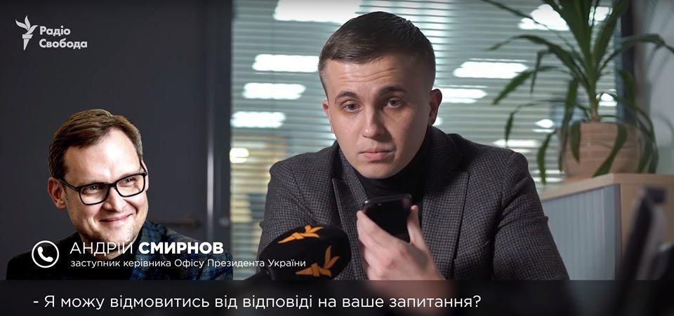 Разговор с Андреем Смирновым